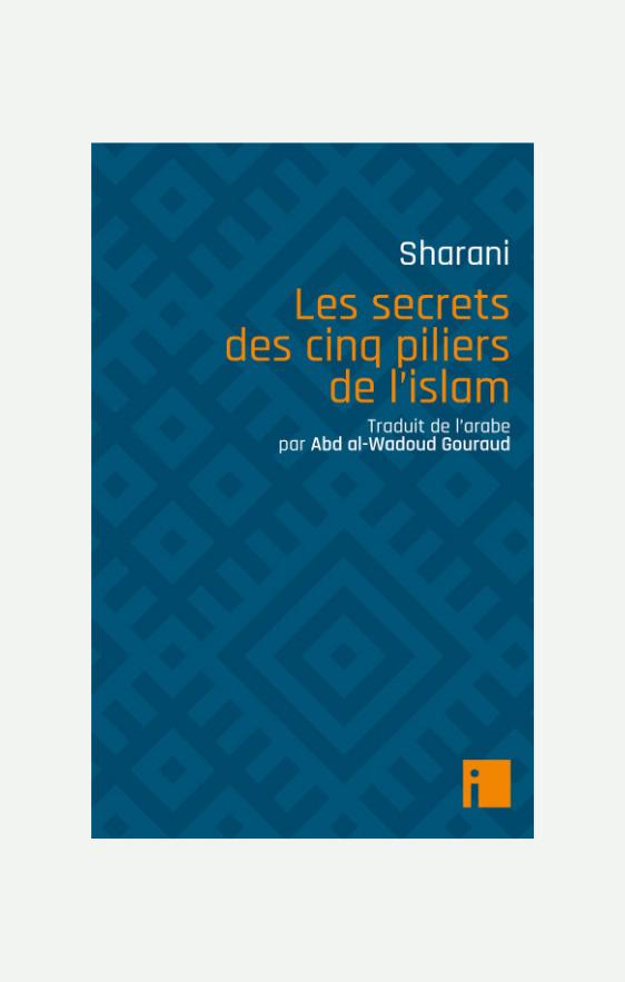 sharani-secrets-5-piliers-islam